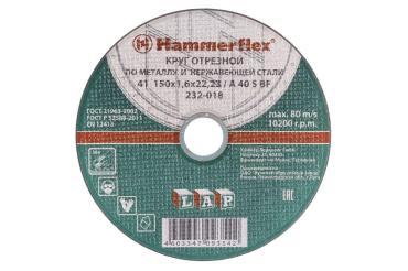 Круг отрезной по металлу и нержавеющей стали 150x1.6x22 A 40 S BF Hammer Flex 232-018, 50 гр., картонная коробка