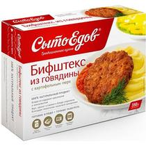 Бифштекс из говядины с картофельным пюре, Сытоедов