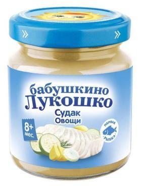 Пюре судак с овощами, 8+ Бабушкино Лукошко, 100 гр., стекло
