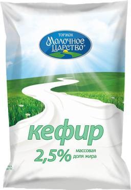 Кефир Молочное царство 2.5%