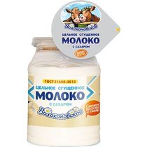 Сгущенное молоко Волоконовское цельное с сахаром 8,5 %