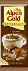 Шоколад Молочный Каппучино, Alpen Gold, 90 гр., флоу-пак