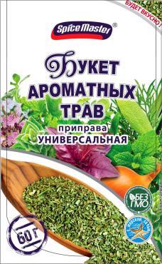 Приправа Spice Master Универсальная букет трав
