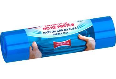Пакеты для мусора Avikomp Prestige Rubber Flex 180л. 5шт. голубые