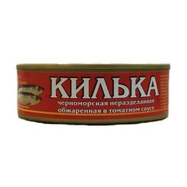 Килька Морская Жемчужина черноморская в томатном соусе