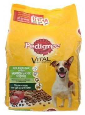 Корм Pedigree сухой для взрослых собак для маленьких пород Vital Protection с говядиной 2,2кг