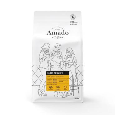 Кофе в зернах  Amado Санто-Доминго, 500 г