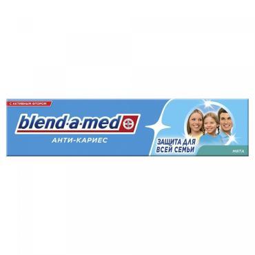 Зубна паста Blend-a-med Анти-кариес Мята