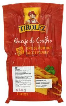 Сыр Tirolez для гриля 42%
