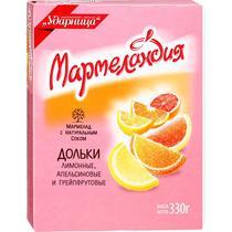 Мармелад Мармеландия Апельсиновые лимонные и грейпфрутовые дольки