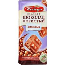 Шоколад Победа вкуса Classic молочный пористый 65 гр.