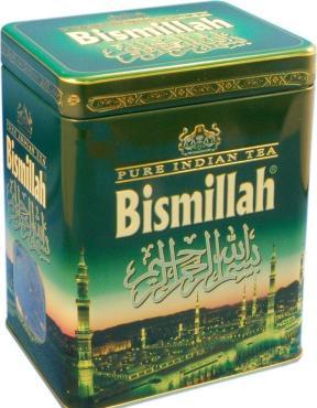 Чай черный Indu Bismillah Асса TGFOP