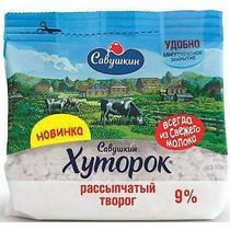 "Творог Савушкин ""Рассыпчатый"" обезж. в пакете 1x8x350г"