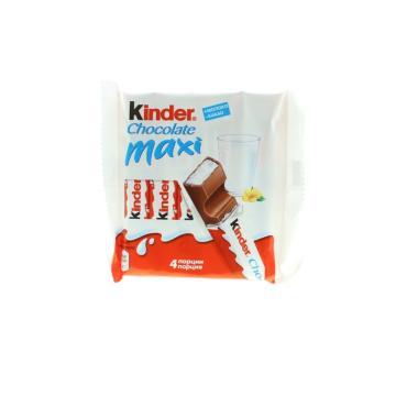 Шоколадный батончик Kinder Chocolate Maxi молочный 84 гр.