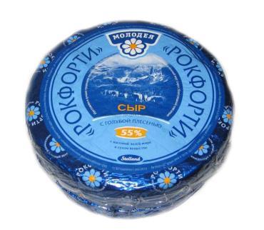 Сыр Рокфорти с голубой плесенью 55%