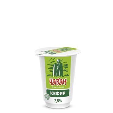 Кефир Чабан 2,5%