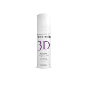 Крем для кожи вокруг глаз Collagene 3D