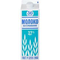 Молоко пастеризованное 3,2%,  36 копеек, 873 мл., тетра-пак