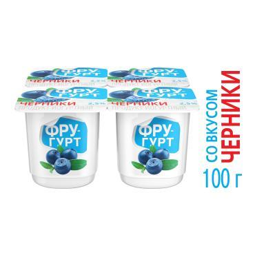 Продукт йогуртный Фругурт Черника пастеризованный 2,5%