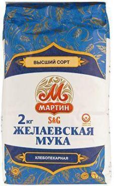 Мука Мартин Желаевская в/с