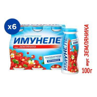 Кисломолочный напиток Imunele земляника 1,2%