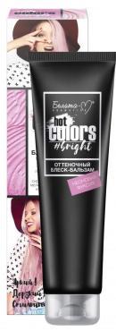 Оттеночный блеск-бальзам для волос Белита-М Hot colors Неоновая Фуксия