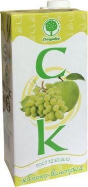 Сок Плодовое Яблоко-Виноград