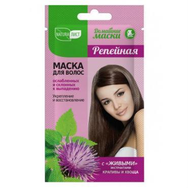Маска Артколор Домашние маски для волос, репейная