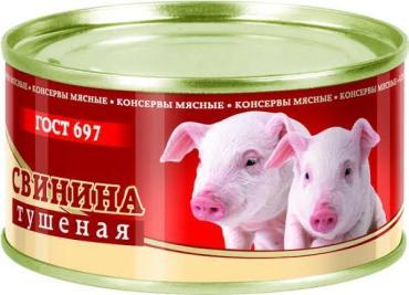 Свинина тушеная 1 сорт Соверен Гост 697, 325 гр., жестяная банка