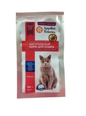 Корм влажный, паштет полнорационный натуральный для кошек говядина-гречка, Здоровый питомец, 80 гр., дой-пак