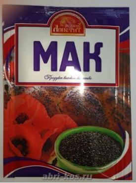 Мак пищевой Витекс, 10 гр., бумажная упаковка