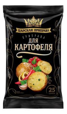 Приправа Царская приправа Для картофеля 25 гр., флоу-пак