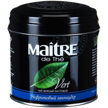 Чай Maitre de The Ганпаудер зеленый листовой