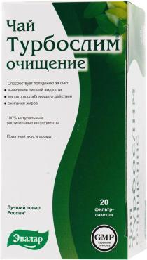 Чай травяной в фильтр-пакетах Турбослим, 75 гр., картонная коробка