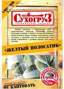 Желтый полосатик сушеный Сухогруз, 36 гр., дой-пак