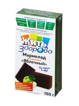 Мармелад натуральный Яблочный, Жить Здорово, 150 гр., картонная коробка