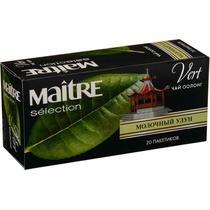 Чай Maitre Молочный улун 20 пакетов