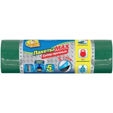 Пакеты для мусора Фрекен Бок Max многослойные 240 литров, синие 5 шт