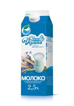 Молоко Северная Долина ультрапастеризованное 2,5 %