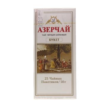 Чай Азерчай Букет черный в пакетиках