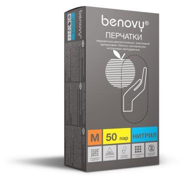 Перчатки Benovy Нитриловые смотровые нестерильные текстурированные на пальцах неопудренные голубые 50 пар размер M