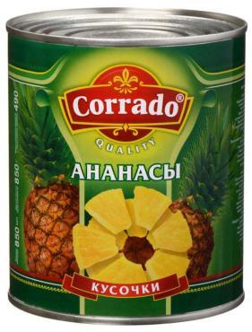 Ананасы кусочки, Corrado, 850 мл., жестяная банка