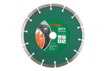 Диск алмазный DB SG Ф180х2х22мм сегментный универсальный Hammer Flex 206-104, 360 гр., блистер