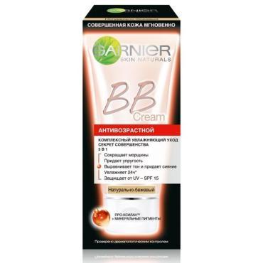 BB-Крем Garnier для лица BB Cream Секрет Совершенства Антивозрастной Натурально-бежевый