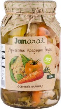 Овощная консерва Janarat Осенний маринад