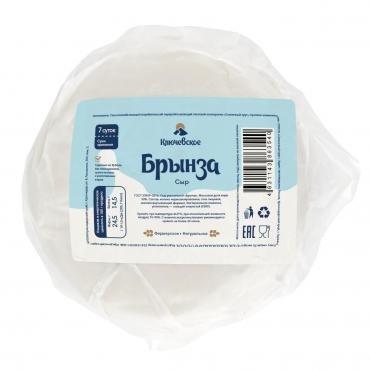 Сыр Ключевское Брынза из цельного молока