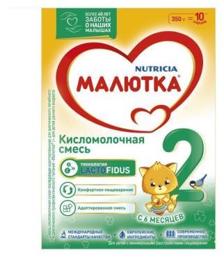 Смесь Малютка 2 Кисломолочная последующая адаптированная сухая для детей с 6 месяцев