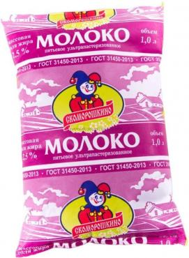 Молоко м.д.ж 2.5% ультрапастеризованое Скоморошка, 1 л., пакет