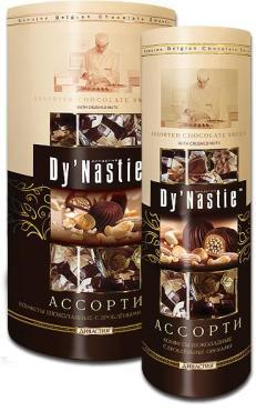 Конфеты шоколадные Dy'Nastie Ассорти с дроблеными орехами