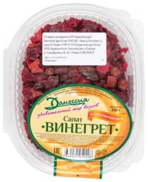 Салат Данессия Винегрет охлажденный